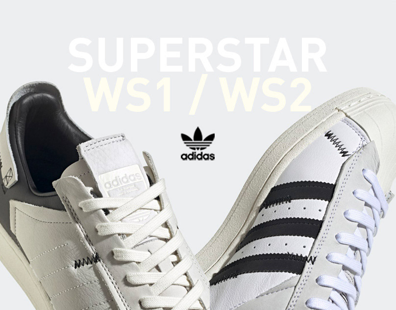 SUPERSTAR WS1 / WS2
